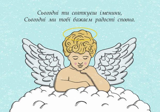 Открытки с днем ангела аркадий