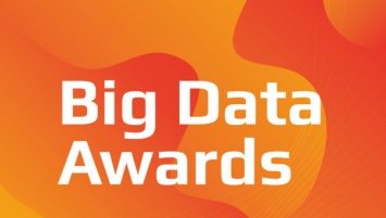 Вторая Церемония награждения телеканалов BIG DATA Awards