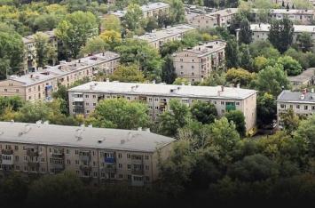 кредит город семейзаявка на кредит по телефону оставить заявку